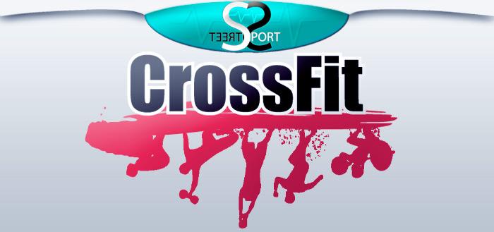 Кроссфит (CrossFit) 2015