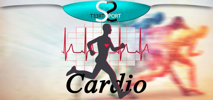 что такое кардио и кардиотренировки