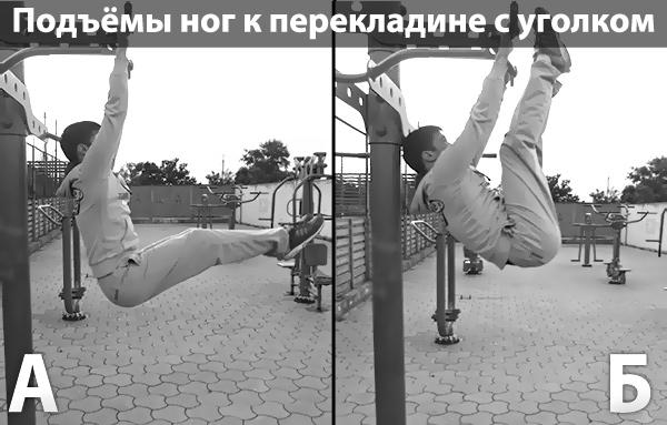 1-Упражнение