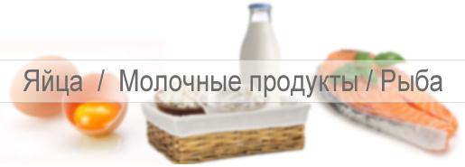 продукты-с-кератином